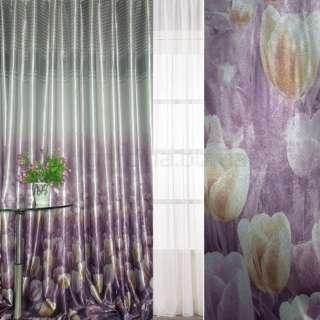 Блэкаут серебристо-фиолетовый с тюльпанами и полосами (купон) ш.270
