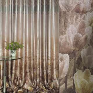 Блэкаут розово-коричневый с тюльпанами и полосами (купон) ш.270