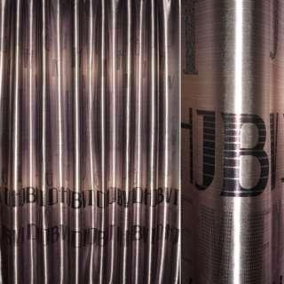 Блэкаут серо-фиолетовый буквы ш.275