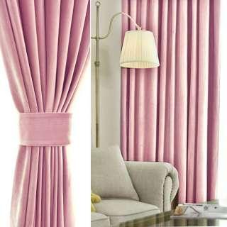 Велюр портьерный розовый, ш.280