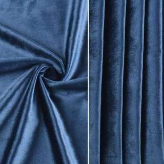 Велюр портьерный синий светлый ш.280