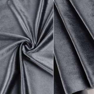 Велюр портьерный серый темный ш.280
