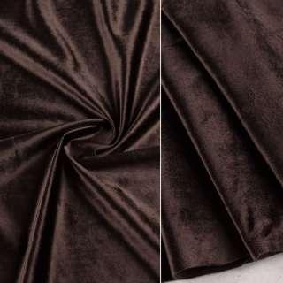 Велюр портьерный коричневый темный ш.280