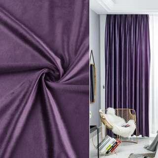 Велюр портьерный фиолетовый ш.280