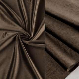 Велюр портьерный коричнево-серый ш.280
