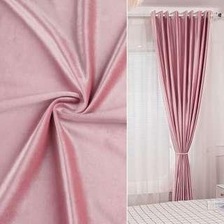 Велюр портьерный розовый светлый ш.280
