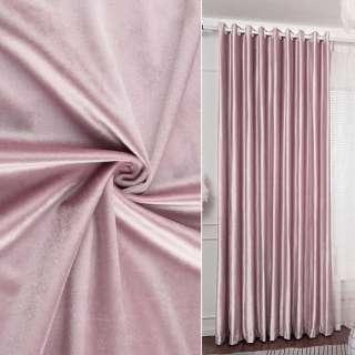 Велюр портьерный фрезовый светлый ш.280
