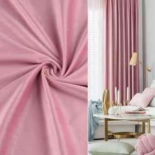 Велюр портьерный розовый матовый ш.280