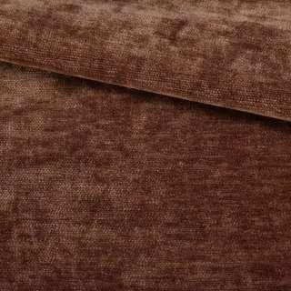 Велюр двухсторонний коричневый ш.280
