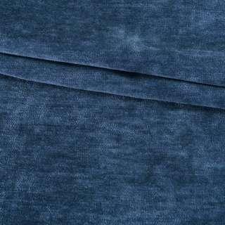 Велюр двухсторонний синий сапфировый ш.280