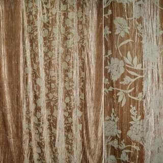 Ткань порт. велюр жатый бежевый с цветами ш.270