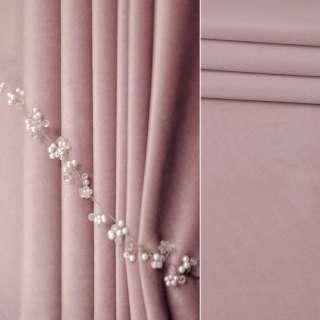 Велюр матовый для штор розовый светлый, ш.280