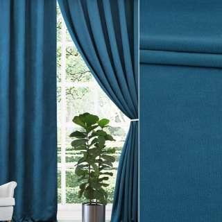 Велюр матовый для штор бирюзово-синий, ш.280