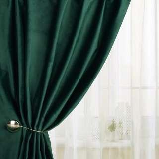 Велюр для штор зеленый темный (каталог 75) ш.280