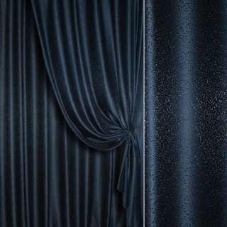 """Жаккард портьерный петлевидный """"капля"""" синяя темный ш.275"""