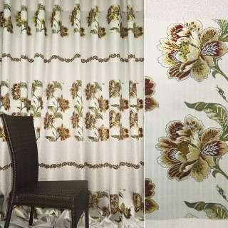 Жаккард портьерный молочно-шоколадный купон цветы из люрекса ш.280