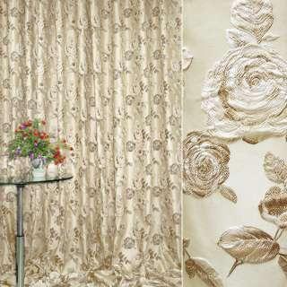 Жаккард портьерный бежевый светлый с коричневыми цветами ш.280