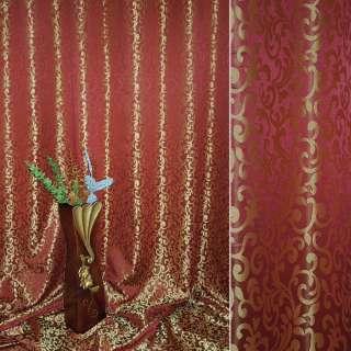 """Атлас жаккардовый 2-ст. красный мелкий """"испанский дворик"""" ш.280"""