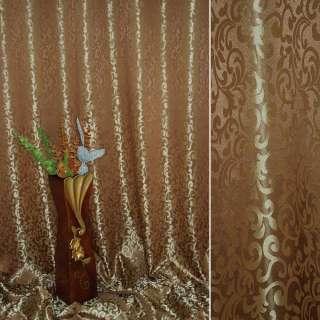 """Атлас жаккардовый 2-ст. мелкий """"испанский дворик"""" коричнево-золотистый ш.280"""