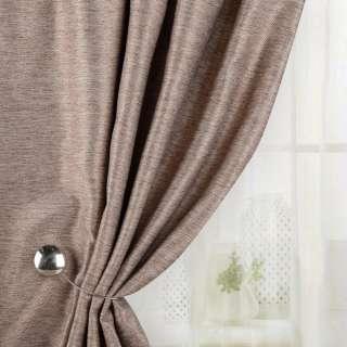 Жаккард для штор диагональный рельеф меланж коричневый, ш.280
