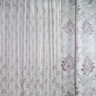 Шенилл жаккард с метанитью для штор вензель розовый на белом фоне, ш.280