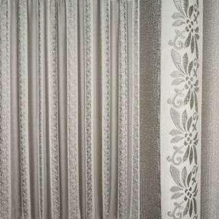Шенилл фукра для штор полосы с орнаментом серая светлая,  ш.280