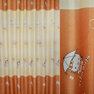 Креп портьерный желтый с оранжевой каймой Hello Kitty ш.280