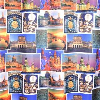 Креп портьерный, цветные фото городов, ш.280