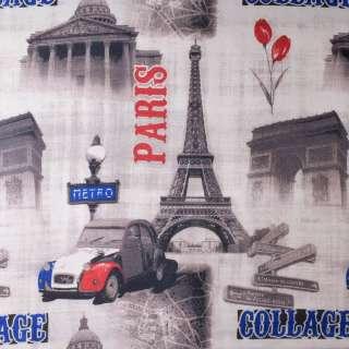 Креп портьерный серо-коричневый, Париж, ш.280