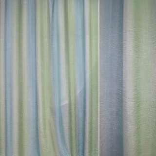 Креш портьерный радуга салатово-голубая ш.280
