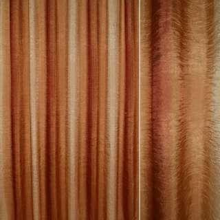 Креш портьерный радуга коричнево-бежевая ш.280
