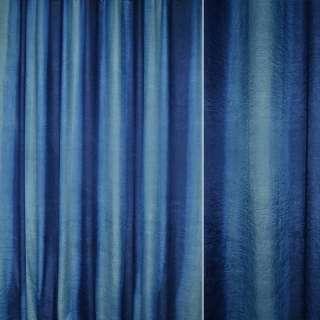 Креш портьерный радуга сине-голубая ш.280