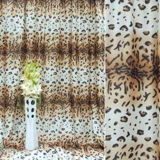 """Атлас в бежево-белые+коричневые полосы """"леопард"""" ш.280"""