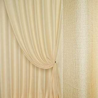 Лен креп для штор кремовый, ш.280
