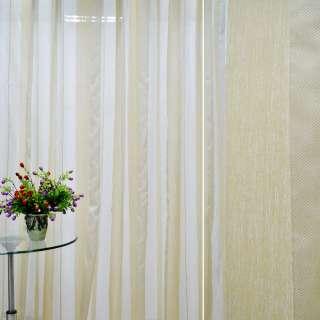 Лен жаккард облегченный для штор полосы молочная, горчичная, кремовая ш.300