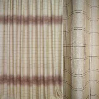Лен для штор полосы омбре, клетка бордовой нитью на бежевом фоне ш.280