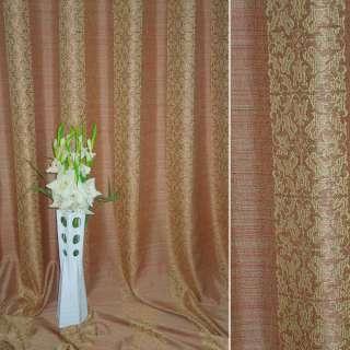 Лен жаккард для штор полосы орнамент тюльпаны бордово-желтый, ш.275