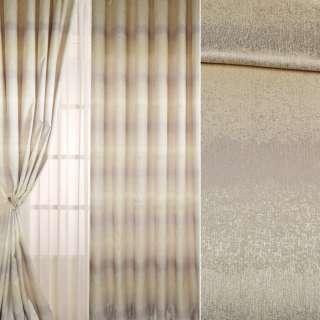 Жаккард для штор бежево-серебристый с перламутровым отливом, ш.300