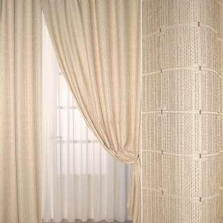 Рогожка жаккард для штор клетка, коричневые нити-полосы бежевая, ш.275