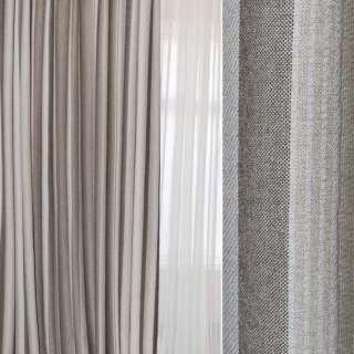 Рогожка портьерная серебристая в коричнево-бежевые полоски ш.280