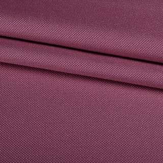 Рогожка мелкая блэкаут (софт изнанка) розовато-лиловая ш.280