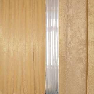 Софт блэкаут муаровый с блеском золотисто-бежевый, ш.280