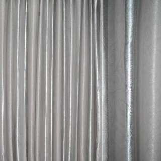 Софт атлас блэкаут полосы тиснение круги серебристо-серый, ш.280