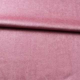 Софт зернистый с блеском розово-сиреневый ш.280
