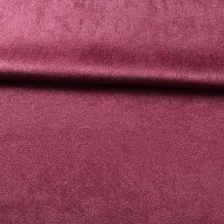Софт зернистый с блеском бордо-сиреневый, ш.280