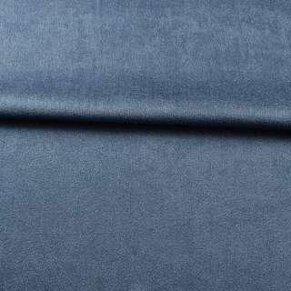 Софт зернистый с блеском синий светлый ш.280