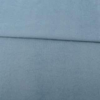 Софт портьерный серо-голубой ш.280