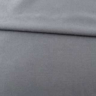 Софт портьерный серый ш.280