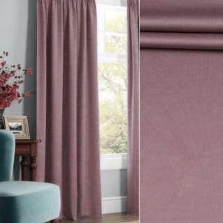 Софт матовый для штор розово-серый, ш.280
