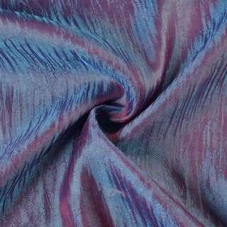 Тафта жатая для штор голубая с красным отливом, ш.280
